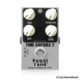 Pedal Tank Time Capsule 2 新品 アナログディレイ[ペダルタンク][タイムカプセル][テープエコー][Analog Delay][Effector,エフェクター]