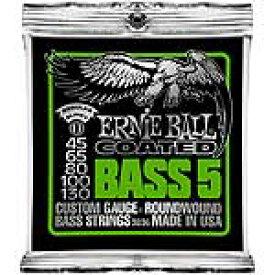 ERNIE BALL 45-130 #3836 Coated Regular Slinky Bass5 5弦セット[アーニーボール][コーティング弦][レギュラースリンキー][ベース弦,String]