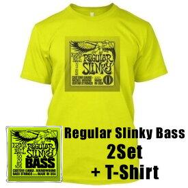 【弦2セット+Tシャツ付!!】ERNIE BALL 50-105 Regular Slinky Bass #2832×2パック Tシャツ付限定セット[アーニーボール][レギュラースリンキー][ベース弦,string]