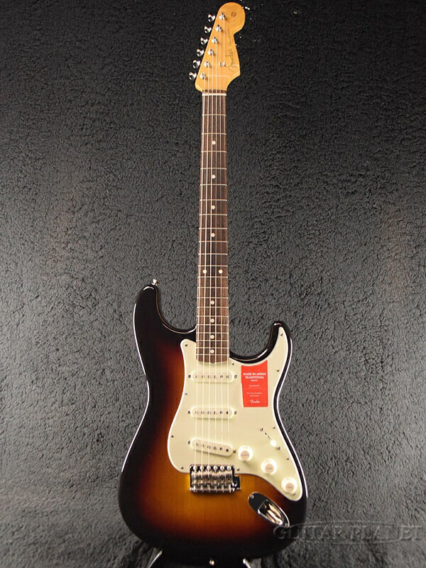 Fender Made In Japan Traditional 60s Stratocaster 3-Color Sunburst 新品 《レビューを書いて特典プレゼント!!》[フェンダージャパン][トラディショナル][サンバースト][ストラトキャスター][Electric Guitar,エレキギター]
