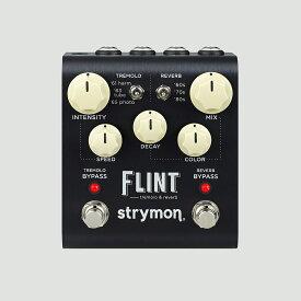 strymon FLINT 【在庫有ります!!】 新品 トレモロ/リバーブ [ストライモン][フリント][Tremolo,Reverb][Effector,エフェクター]