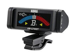 KORG AW-LT100T 新品 管楽器用クリップチューナー[コルグ][Clip Tuner][AWLT100M][トランペット,トロンボーン]