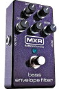 Mxr_bass_envelope
