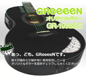 Greg Bennett GReeeeN Model GR 1999DE Brand New Be Net Green Black Electric Acoustic Guitar Guitars