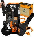 Orange_g_pack_bk