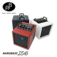 【35W】PhilJonesBassNANOBASSX4新品[フィルジョーンズベース][ナノベース][Red,Black,White,レッド,ブラック,ホワイト,赤,黒,白][ベースアンプ/コンボ,BassComboAmplifier]