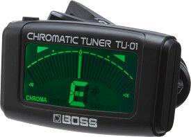 BOSS TU-01 新品 Clip-on Chromatic Tuner[ボス][クリップチューナー,クロマチック][TU01]
