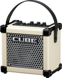 【3W】Roland MICRO CUBE GX ホワイト 新品[ローランド][マイクロキューブGX][White,白][ギターアンプ/コンボ,Guitar Combo Amplifier]