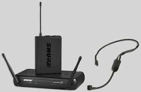 【正規品】SHURE SVX14/PGA31 ワイヤレスマイクシステム[シュアー][ヘッドセットマイク][Wireless Microphone]