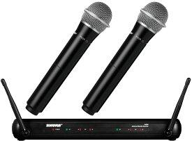 【正規品】SHURE SVX288/PG28 新品 ワイヤレスマイクシステム[シュアー][Wireless Microphone]