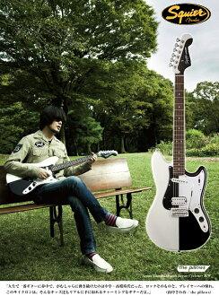 Squier SAWAO CYCLONE B/W山中sawao型号新货[锄头年][the pillows,pirouzu][旋风分离器][Black,White,黑色,白,黑,白][北美野马样子,Mustang,MG][电子吉他,Electric Guitar]