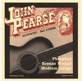 John Pearse 13-56 Phosphor Bronze Medium 700M[ジョンピアース][フォスファーブロンズ弦][ミディアム][アコースティックギター弦,String]