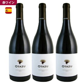 【3本セット】2011オタス・プレミアム・キュヴェOtazu Premium Cuvee