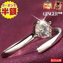 指輪 フリーサイズ レディース 細い おしゃれ 華奢 大きいサイズ 一粒 ジルコニア リング フォークリング シルバー925