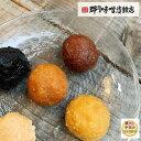 送料無料 味噌ソムリエが選んだ 天然醸造 味噌 5点セット | 味噌 みそ miso 味噌汁 天然醸造 無添加 化学調味料 香料 …