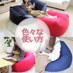 ビーズクッション超特大キューブボリュームタイプ9色くせになるヘタラーズ国産マイクロビーズソファ座椅子フロアクッションカバー付きカバーのみ洗える送料無料