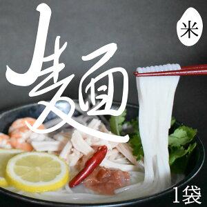 J麺230g(ドライタイプ)単品 1袋 国産米麺 乾麺 米粉 米? 米粉麺 国産 国産米 フォー うどん パスタ スパゲッティ ラーメン 焼きそば
