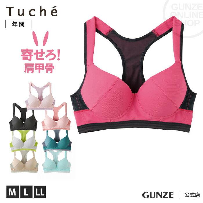 肩甲骨 猫背 ブラ アクティバランス ACTIBALANCE GUNZE(グンゼ)/Tuche(トゥシェ)/ノンワイヤーブラジャー(婦人)/JB1003H