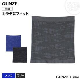 GUNZE(グンゼ)/腹巻/【カラダにフィット】腹巻(紳士)/MK1001