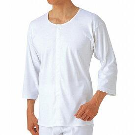 GUNZE グンゼ 愛情らくらく 7分袖クリップシャツ HW6118 男性 紳士 介護用 病院用 入院用 メンズ 消臭 制菌加工 健康支援ウエア 前開き 綿100 年間 GUNZE11
