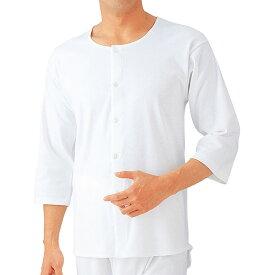 GUNZE グンゼ 愛情らくらく 7分袖ボタン付シャツ HW6218 介護用 病院用 入院用 メンズ 消臭 制菌加工 健康支援ウエア 綿100 年間 GUNZE11