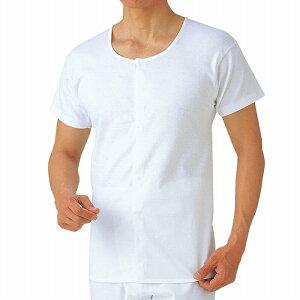 LLサイズ GUNZE グンゼ 愛情らくらく 半袖クリップシャツ HW6318 介護用 病院用 入院用 メンズ 消臭 制菌加工 健康支援ウエア 綿100 年間 GUNZE11