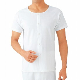 GUNZE グンゼ 愛情らくらく 半袖ボタン付シャツ HW6418 介護用 病院用 入院用 メンズ 消臭 制菌加工 健康支援ウエア 綿100 年間 GUNZE11