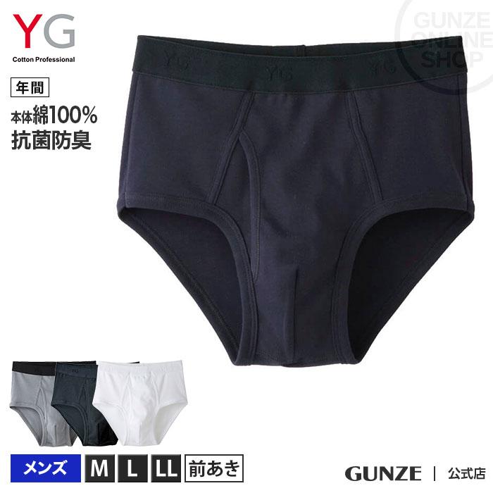 グンゼ YG スタンダードブリーフ 綿100 GUNZE 男性下着(前あき)(紳士)/YV0030N