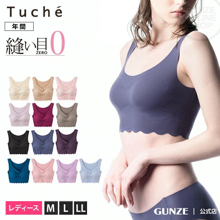 【SALE】GUNZE(グンゼ)/Tuche(トゥシェ)/【完全無縫製】ハーフトップ(ベーシックタイプ)(婦人)/TB2055
