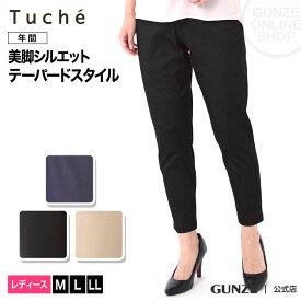 GUNZE(グンゼ)/Tuche(トゥシェ)/レーヨン混レギンスパンツテーパードスタイル(レディース)/TZH60K/M〜LL/年間