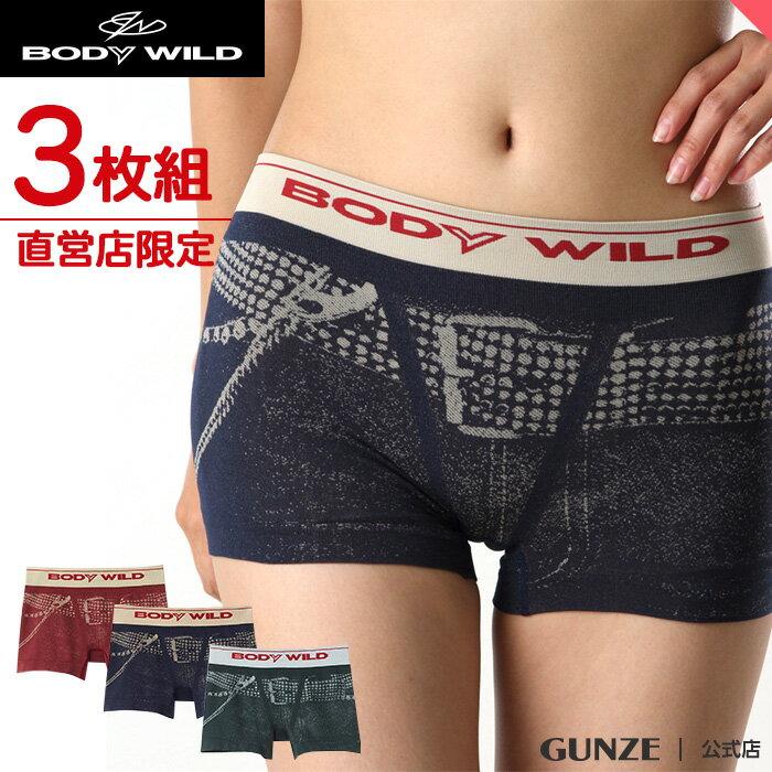 3枚組/GUNZE(グンゼ)/BODY WILD(ボディワイルド)/ボクサーパンツ(レディース)/SET188U/M〜L/ST01L/レディス