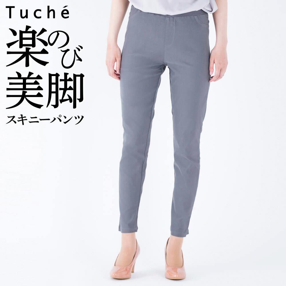 GUNZE(グンゼ)/Tuche(トゥシェ)/定番レーヨン混レギンスパンツ(アンクル丈)(婦人)/年間レギパン/TZH501