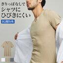 切りっぱなし カットオフ GUNZE(グンゼ)/YG/VネックTシャツ(V首)(紳士)/年間シャツ/YV1515/ブランド メンズ 肌…