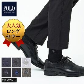 POLO BCS ポロビーシーエス カジュアルソックス メンズ リブ柄 年間 GUNZE グンゼ ビジネス 靴下 男性用 紳士用 ワンポイント 表糸綿100% 消臭 デオドラント シンプル おしゃれ 大きいサイズ 小さいサイズ 23-29cm PL0122 GUNZE91