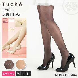 GUNZE(グンゼ)/Tuche(トゥシェ)/ストッキング(柄)(レディース)/TH619Y/M-L〜L-LL