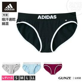 GUNZE(グンゼ) / adidas(アディダス) / ハーフショーツ(レディース) / AP1070 / S〜LL / 年間 / 婦人