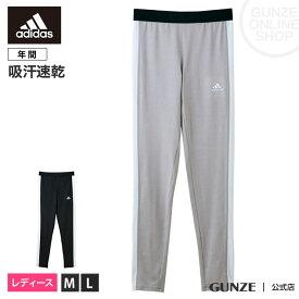 GUNZE(グンゼ) / adidas(アディダス) / レギンス(レディース) / AP1661 / M〜L /スポーツ / フィットネス / ジム / ウェア / 婦人 / パンツ / トップス /