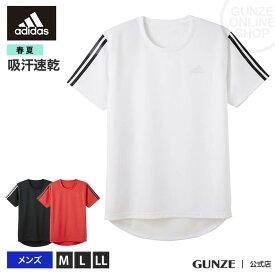 GUNZE(グンゼ) / adidas(アディダス) / クルーネックTシャツ(メンズ) / APC013A / M〜LL