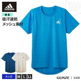 GUNZE(グンゼ) / adidas(アディダス) / クルーネックTシャツ(メンズ) / APC113A / M〜LL