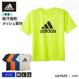 GUNZE(グンゼ) / adidas(アディダス) / Tシャツ(メンズ) / APU013A / M〜LL