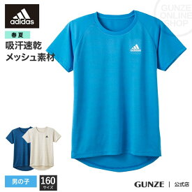 【160cm】GUNZE(グンゼ) / adidas(アディダス) / クルーネックTシャツ(男の子) / APC1380 / 160cm男児/小学生/中学生/高校生/スポーツ/部活/学生/下着/男子/体育/体操
