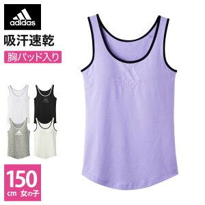 【150cm】GUNZE(グンゼ) / adidas(アディダス) / タンクトップ(女の子) / APL1575 / 150cm女児/小学生/中学生/高校生/スポーツ/部活/学生/下着/女子/体育/体操 GUNZE16