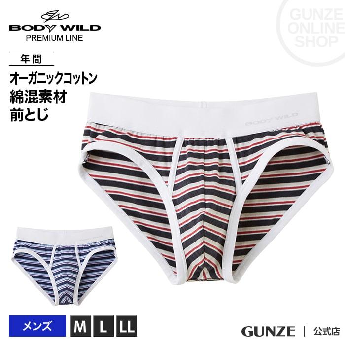 GUNZE(グンゼ)/BODY WILD(ボディワイルド)/PREMIUM/プレミアムライン/ブリーフ(前とじ)(メンズ)/BWN741P/M〜LL