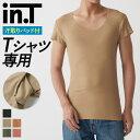 GUNZE(グンゼ) YG(ワイジー) 【Tシャツ専用アンダー】汗取りパッド付Tシャツ(短袖)(メンズ) YV2613P M〜LL 吸汗…