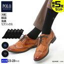 【セール価格】POLO BCS ワンポイントソックス5足組 リブ GUNZE グンゼ メンズ LEGM104 PL0104 23〜28 5P お得 まとめ買い ビジネスソックス 紳士靴下 オフィス 仕事 綿混 消臭 年間 GUNZE91