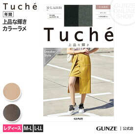 GUNZE グンゼ Tuche トゥシェ カラーラメ ストッキング 足型セット 柄ストッキング ラメ入り 上品な輝き 結婚式 チクチクしにくい つま先切替なし レディース TH589D M-L〜L-LL GUNZE21
