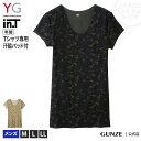 GUNZE グンゼ YG ワイジー Tシャツ専用インナー 汗取りパッド付Tシャツ 短袖 メンズ YV2814 M L LL カジュアル 紳士 肌着 カモフラ柄 年間