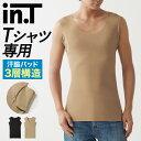 B.R.CHANNELで紹介されました Tシャツ専用インナー 汗取りパッド付スリーブレス GUNZE グンゼ YG ワイジー メンズ YV2…