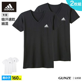 アウトレット セール アディダス Vネック Tシャツ 男の子 ボーイズ 子供 年間 下着 肌着 インナー adidas グンゼ V首 ドライ 速乾 綿混 抗菌 AP15802 160 GUNZE16
