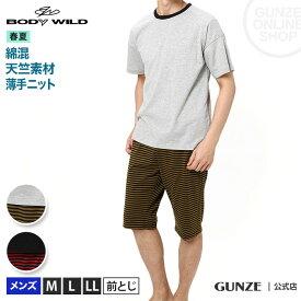 GUNZE(グンゼ)/BODY WILD(ボディワイルド)/セットアップ半袖半パンツ(メンズ)/BG3009W/M〜LL 綿混 ルームウエア カジュアル 上下セット 春夏 GUNZE35